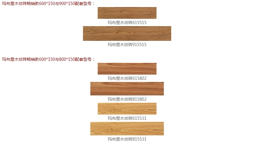 muwenzhuanshidazhimingpingpai12.jpg