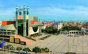 中国建陶第一镇-南庄镇