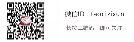 陶瓷资讯微信号.jpg